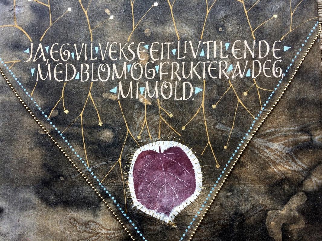 Firingan Kalligrafi - Kvistsmykke med tekst 4, detalj