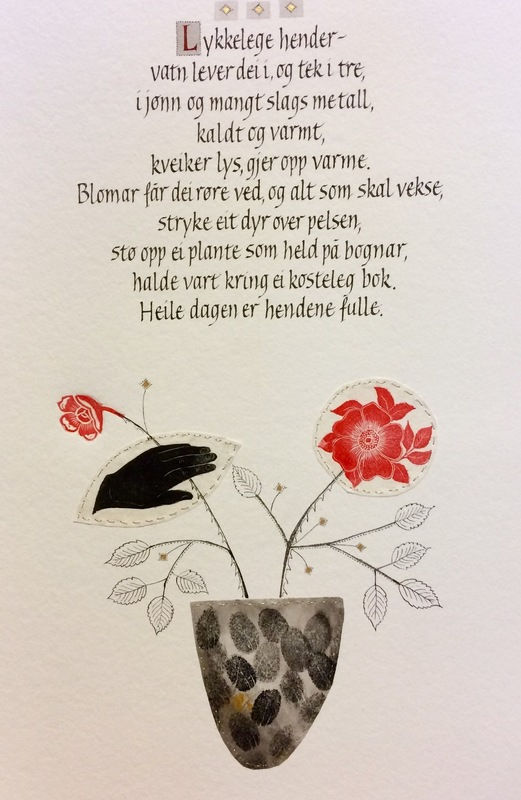 Firingan Kalligrafi - Lykkelege hender, detalj 2