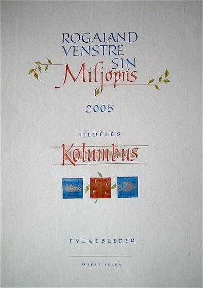 Firingan Kalligrafi - Diplom