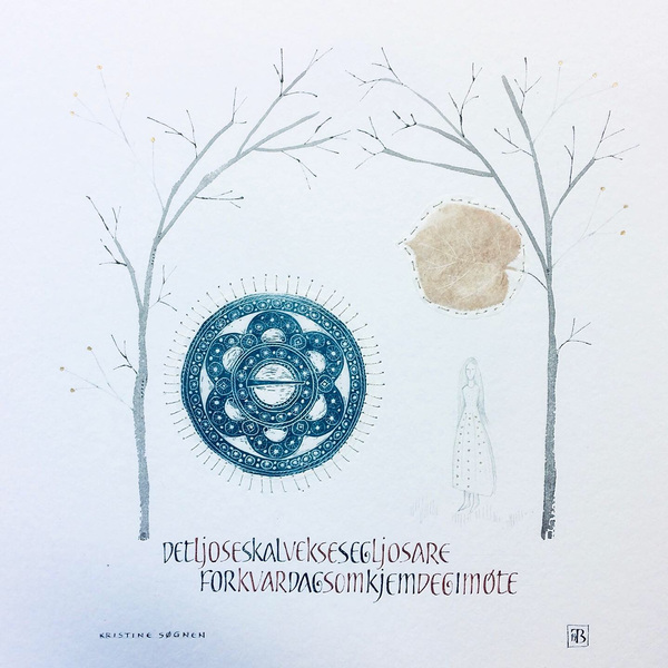 Firingan Kalligrafi - Kalligrafi 1