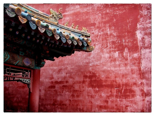 Andrew Bannerman-Bayles - Forbidden City Beijing, China