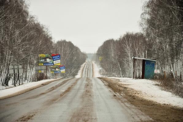 a l e s s a n d r o f a g i o l i - Tulskaya oblast, Russia