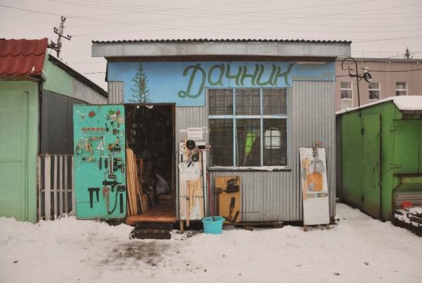 a l e s s a n d r o f a g i o l i - Poselok Zaokskiy, Tulskaya oblast