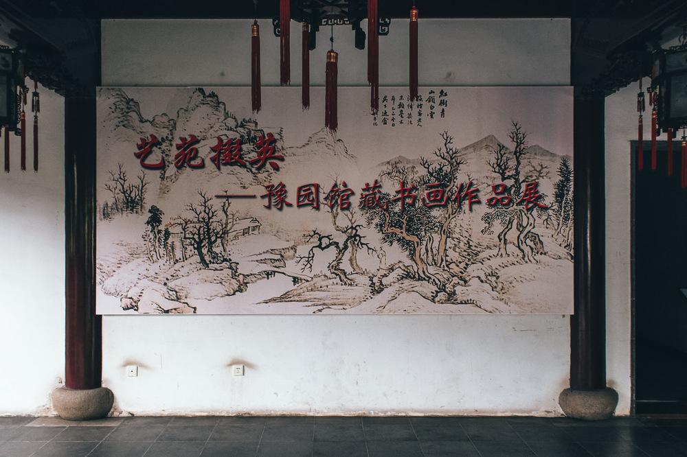 Andrea Dal Soglio - SHANGHAI