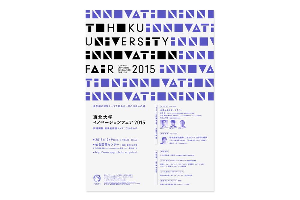 Akino Tagami - Innovation fair