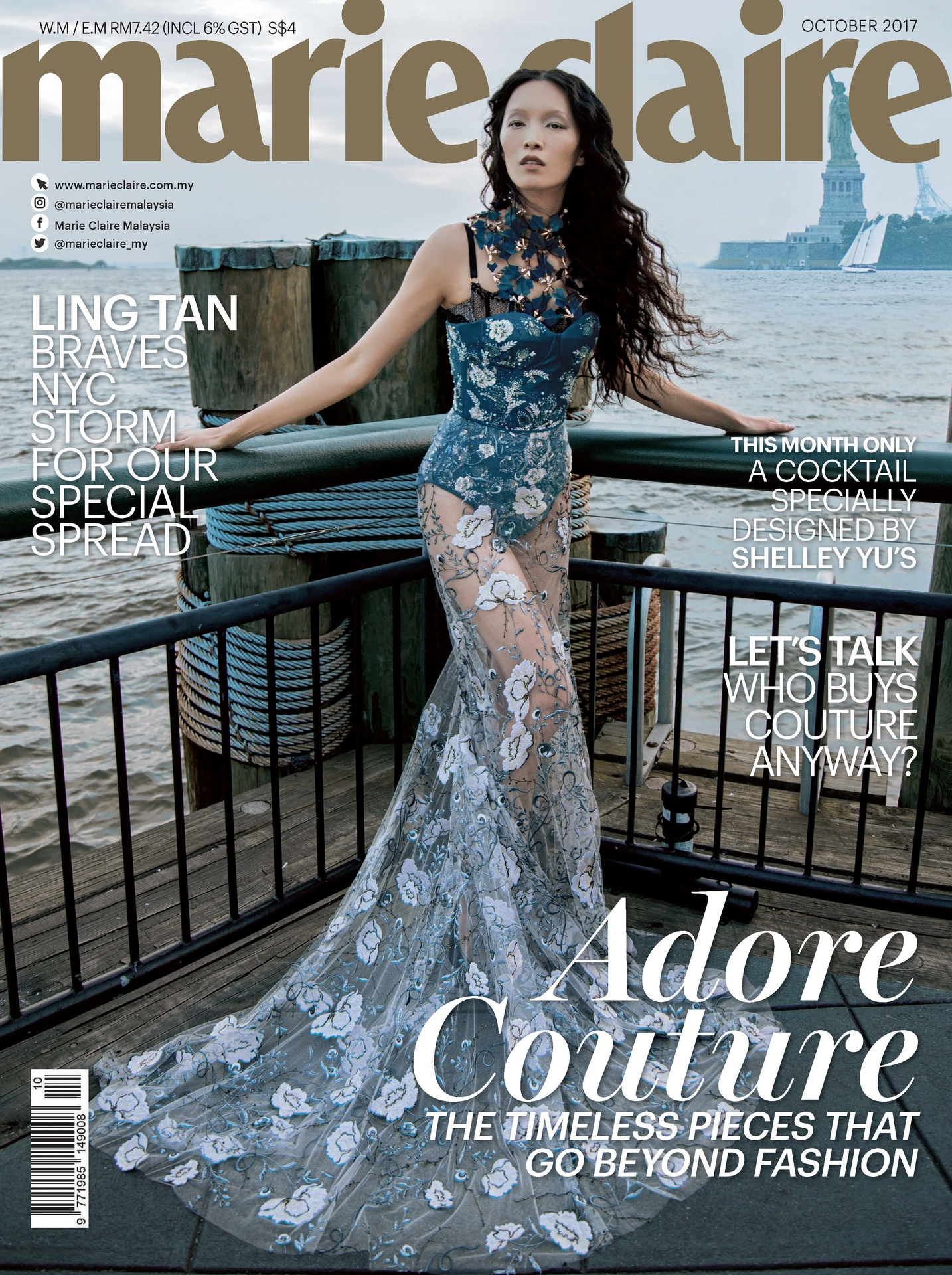 MARIE CLAIRE MALAYSIA COVER OCT 17