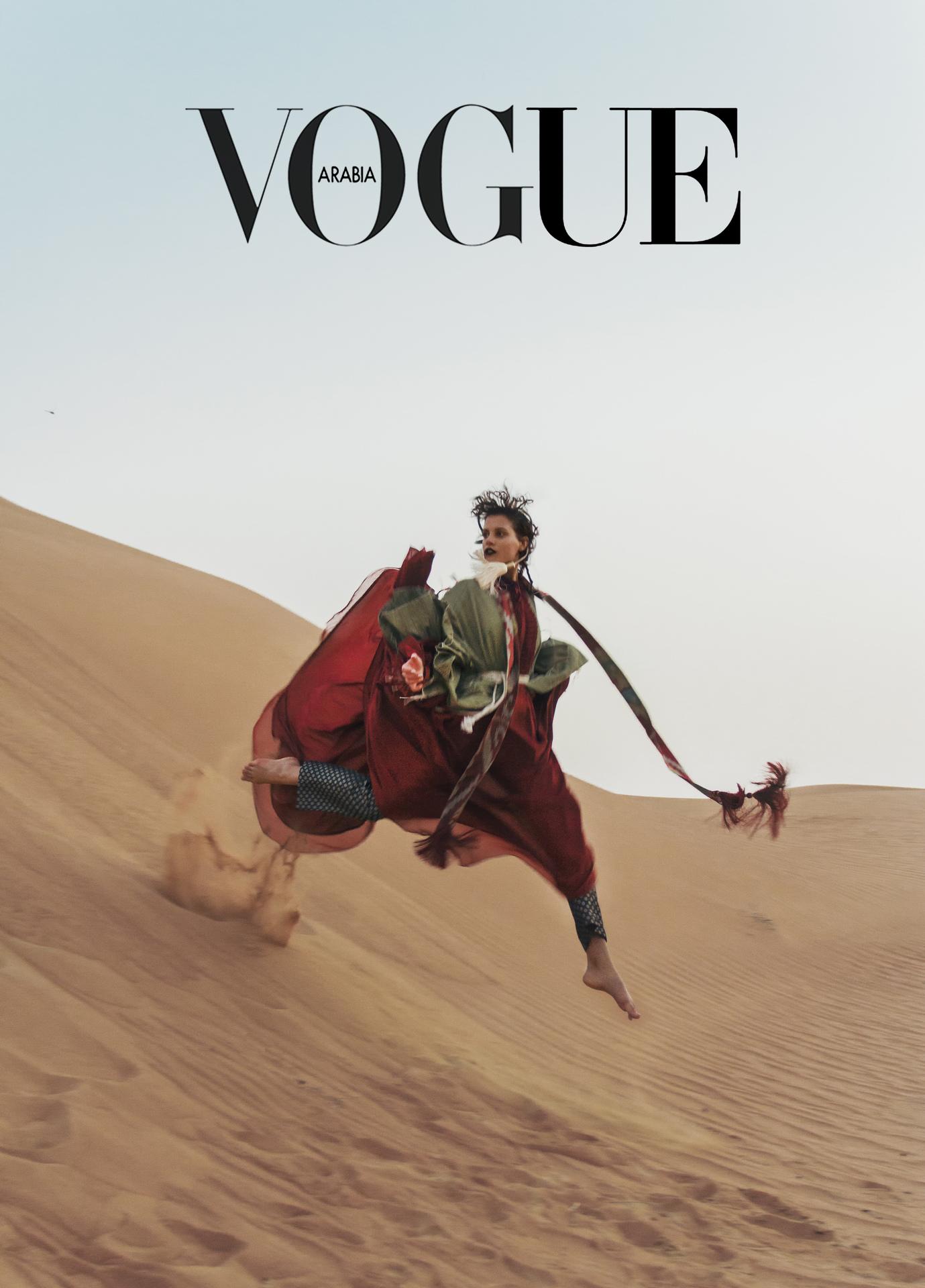 VOGUE ARABIA JAN 18