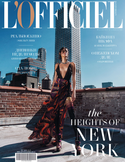 L'OFFICIEL AZ JUNE COVER