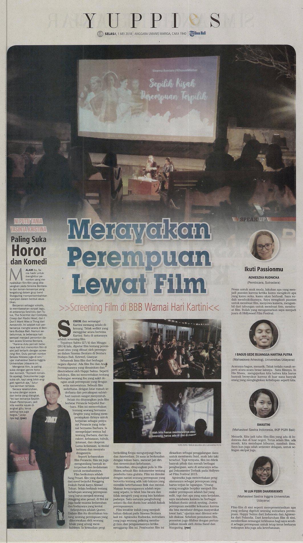 Film Bagus 2018 Indonesia - Chrisyel