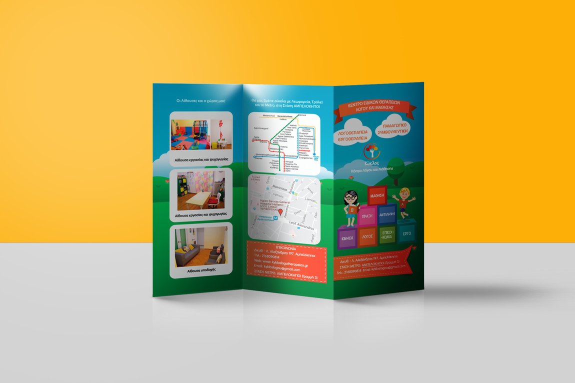 Elina Dobs - Office Sign, Flyers and Business Cards for Children-Care Business
