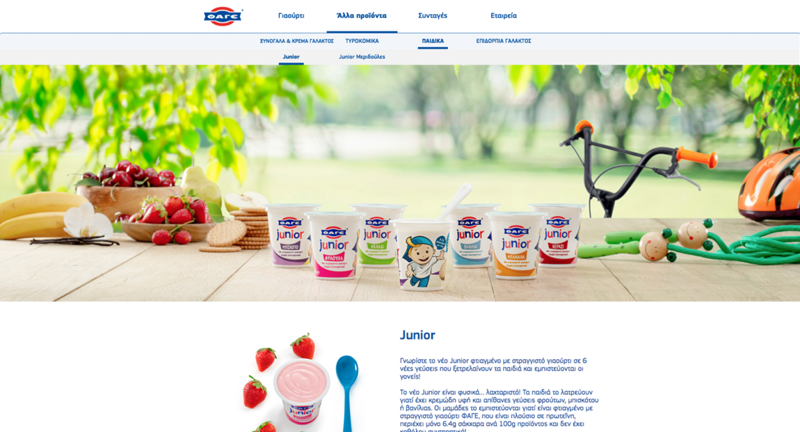 Elina Dobs - Fage Greece product page design - official website