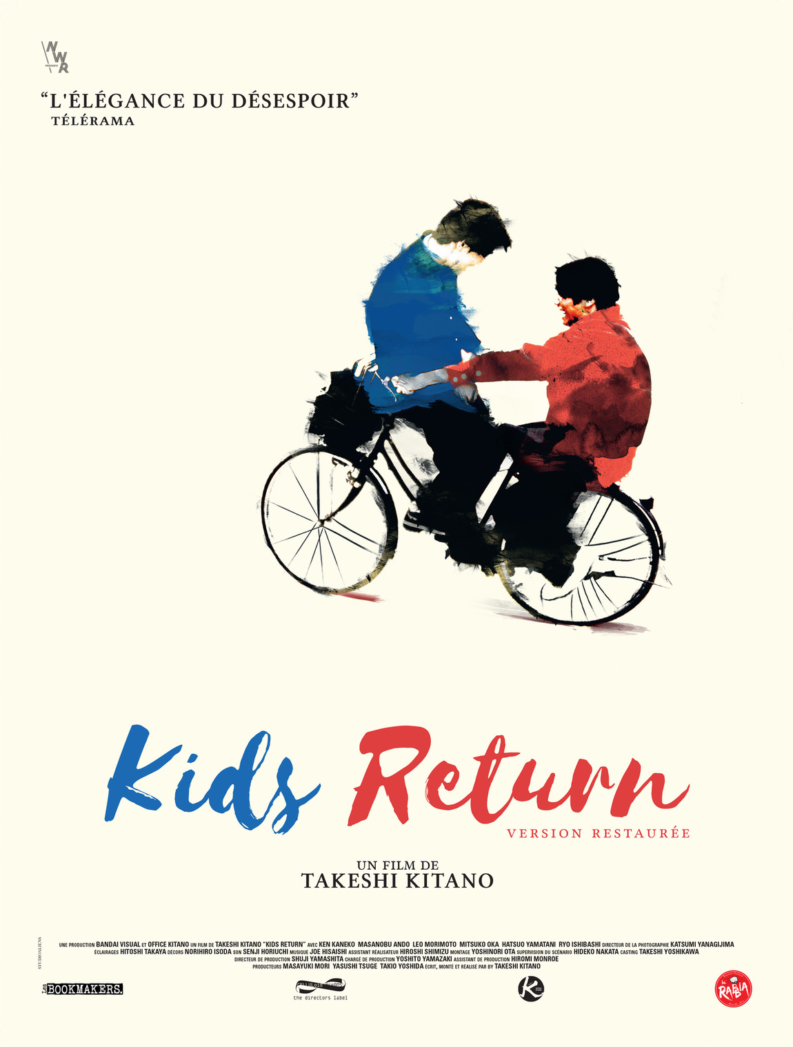 silentnoise - Kids Return Movie Poster